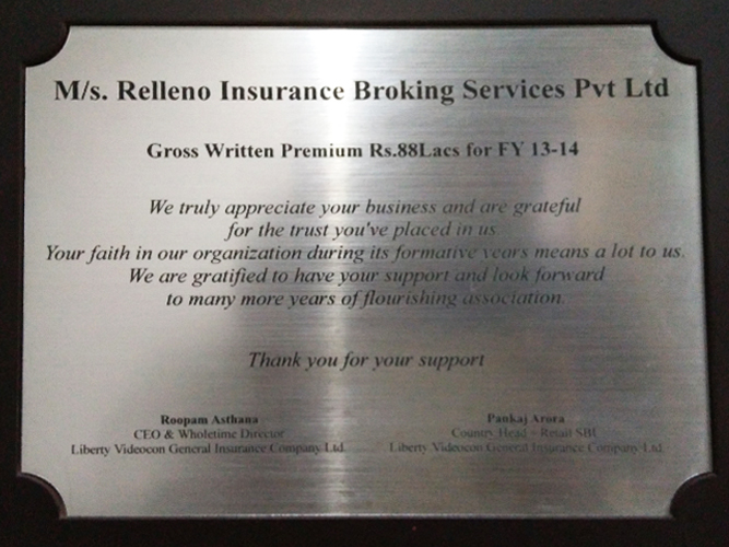 Relleno Insurance Broking Services Pvt.Ltd